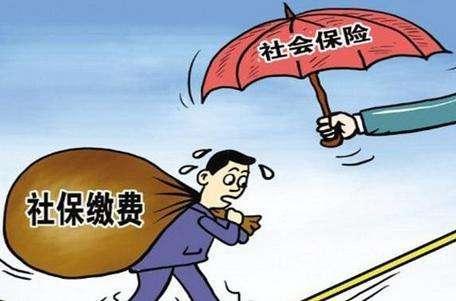 在北京全日制读博,期间有单位缴纳社保,毕业...   汇财吧专业问答