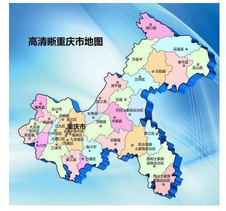 我过人口最多的直辖市_人口普查(2)