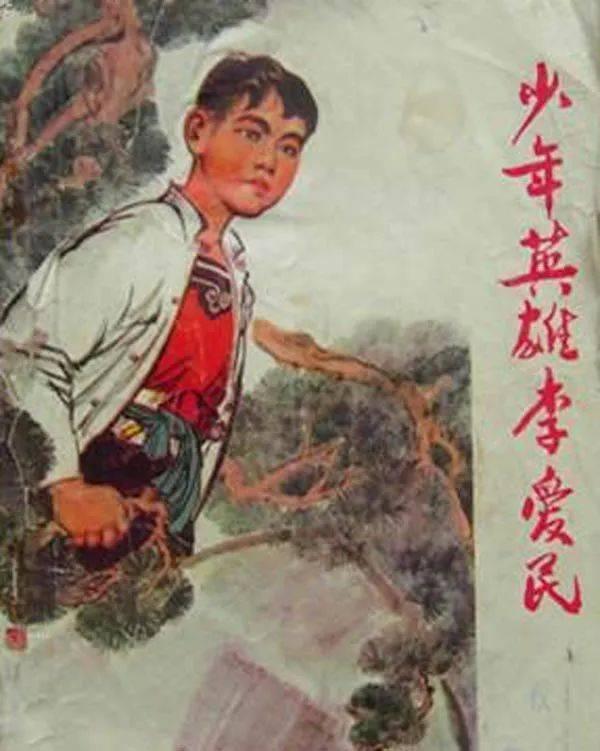 刘胡兰主要事迹_刘胡兰的事迹-
