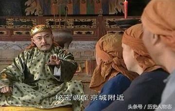 朱三太子_困扰康熙帝数十年的\