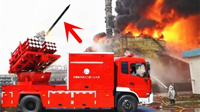 中国造新型消防车,靠发射 火箭 灭火,应在全国范围内推广