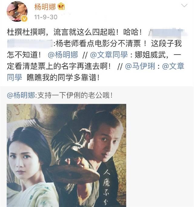 谢娜出演第一部电影叫《青年刘伯承》,而杨明娜出演的第一部电视剧叫