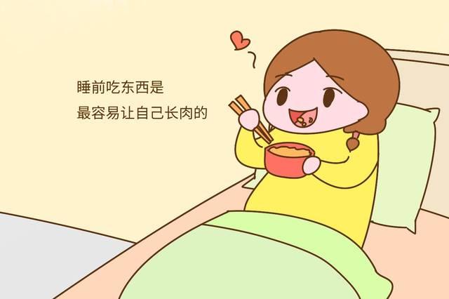 孕期这顿饭尽量不要吃,对胎宝没好处,反而让你