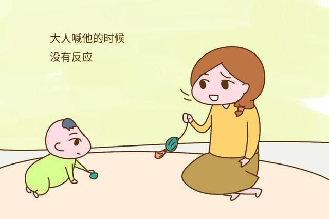 宝宝太安静,这可不是好现象,说话走路都可能会落后于同龄人图片