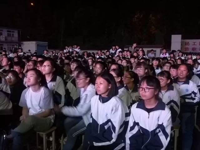 武乡职业中学:铸技强校育时代新人无极风高中野图片