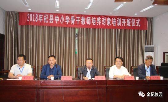 杞县教育信息图片