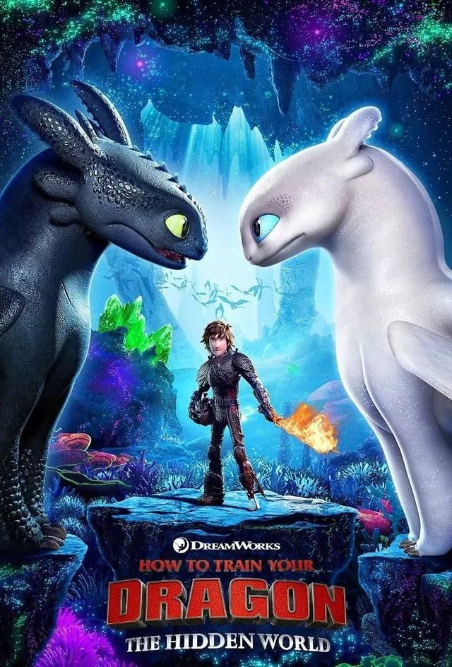 梦工厂动画《驯龙高手3:隐秘的世界》于近日公开了首款海报,并且确定