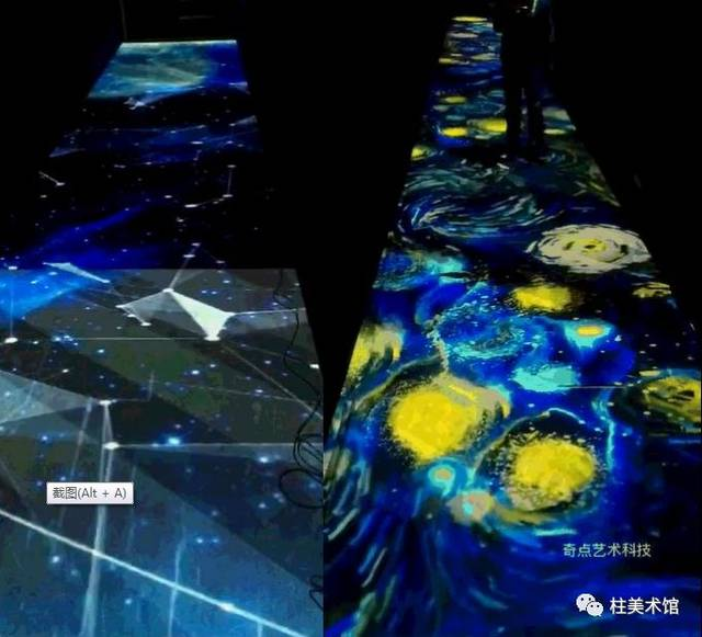 广州珠江新城/bossunwei春夏装全息发布 全息立方体舞台 一城画一图片