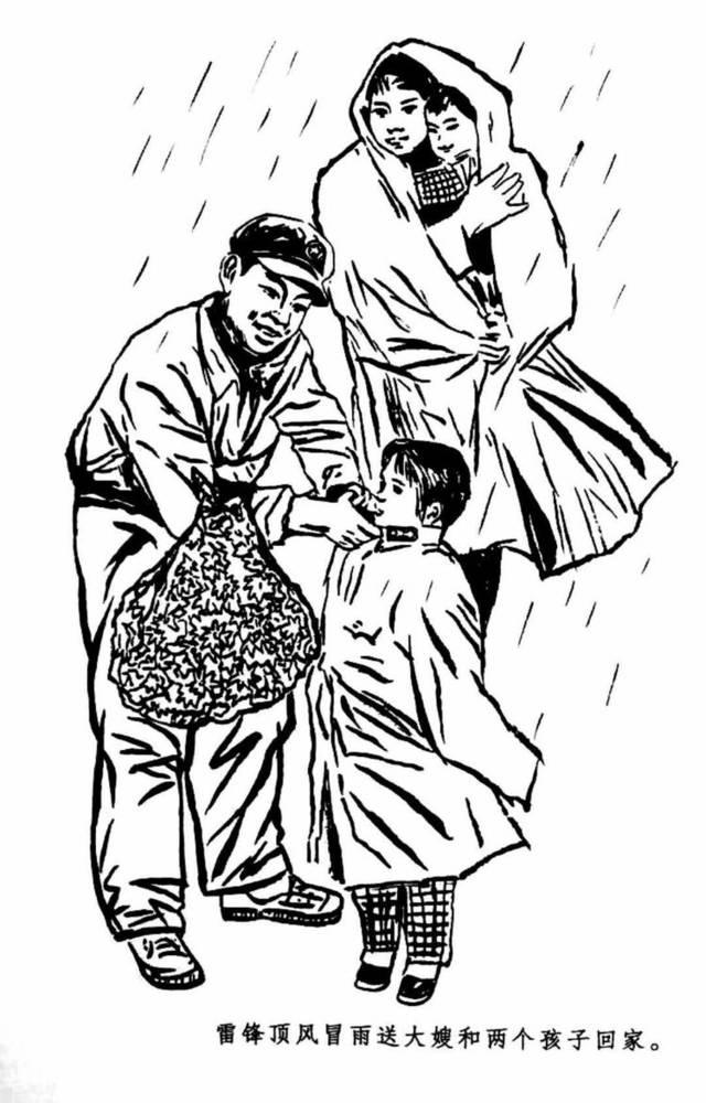 军旅画家朱吉男——大型绘画作品《雷锋画集》