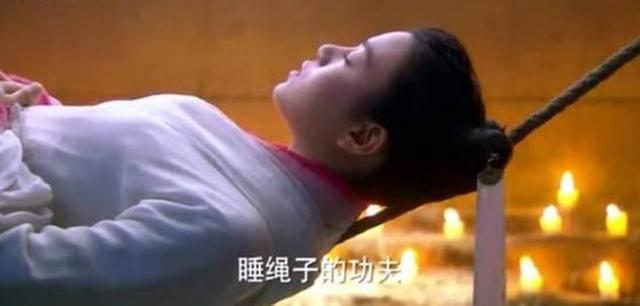 小龙女为何要在绳子上睡觉?并不是好玩,原因很简单只有2个字