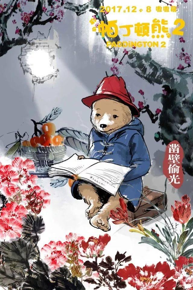 为了吸粉中国观众,好莱坞大片海报居然想出这一招!图片