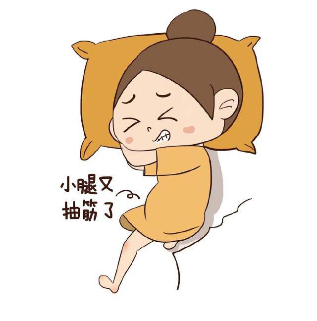 二,晚上小腿抽筋痛 到了孕中晚期,明明在好好的睡着觉,突然一阵小腿图片