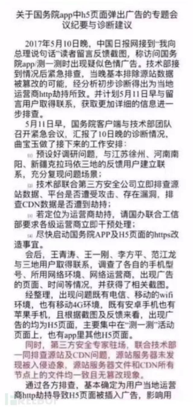 吴世勋巨棒小黄文_吴世勋小黄文 -微博生活网