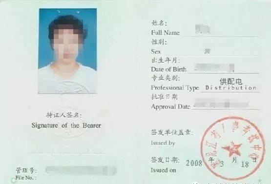 软件工程师职称考试_软件工程师资格证-