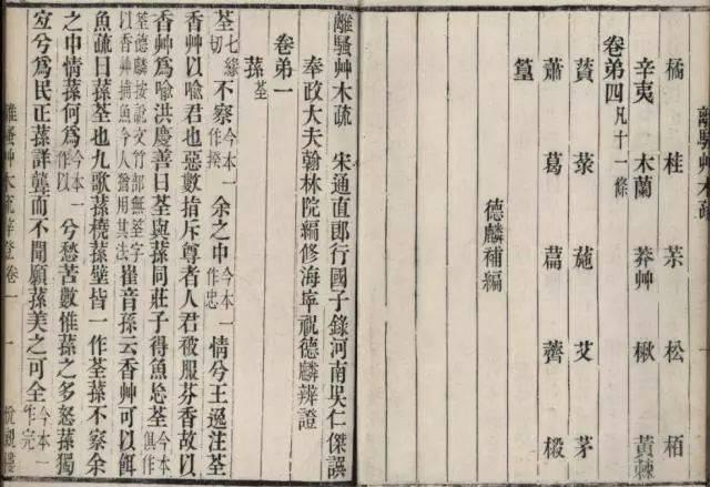 http://www.weixinrensheng.com/lishi/599893.html