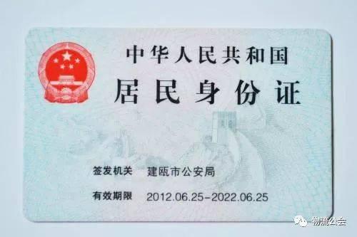 只要知道他的姓名,身份证号, 就可以看到他的身份证照片与本人是否