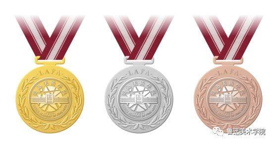 鲁迅美术学院第34届运动会奖牌的设计深化全权委托给工业设计学院.