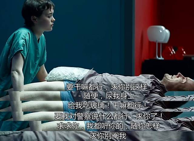 制服丝袜av网电影幼女电影_「三年血赚,死刑不亏」中国为什么不对性侵幼女的人化学阉割?