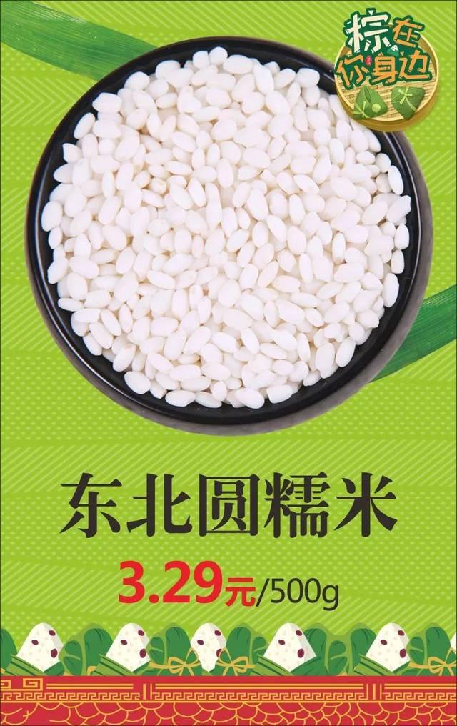 200g红枣碱水粽,200g教程粽子粽端午节不吃自己包的精品是不是弱爆了卡是精品饭图片
