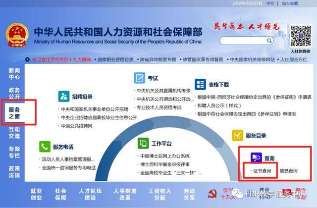 osta.org.