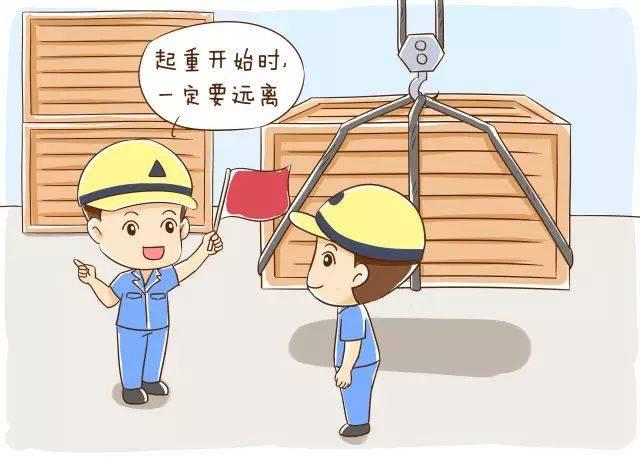 5,防止机械伤害 是不是看着很眼熟, 这些都是大家工作中容易遇到的