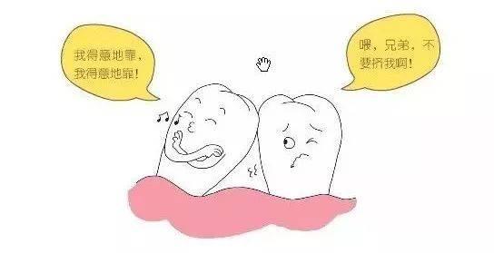 一排牙齿卡通简笔画
