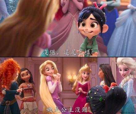 中国将帮助巴基斯坦建隔离医院迪士尼在逃公主