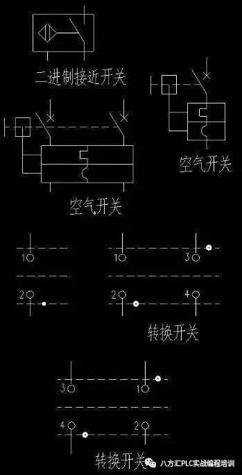 电路 电路图 电子 设计 素材 原理图 349_684 竖版 竖屏