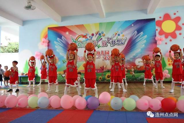 连州东岳路这家幼儿园,孩子去了都不想回,原因