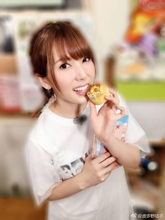 波多野结衣xfplay成人动漫_日本女星波多野结衣的日常生活照 来了解一下