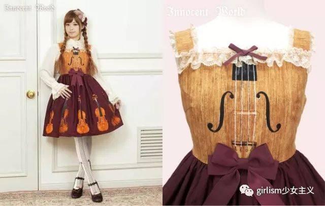 今天我们就来盘点一番音乐相关的lolita设计,静静聆听流淌在裙摆上的图片
