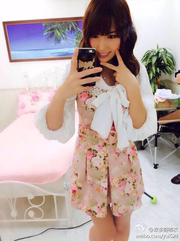 波多野结衣无码华为网盘_日本女星波多野结衣的日常生活照 来了解一下