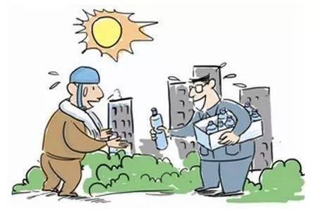 浙江省2014高温补贴_哪些人可以领取高温补贴?