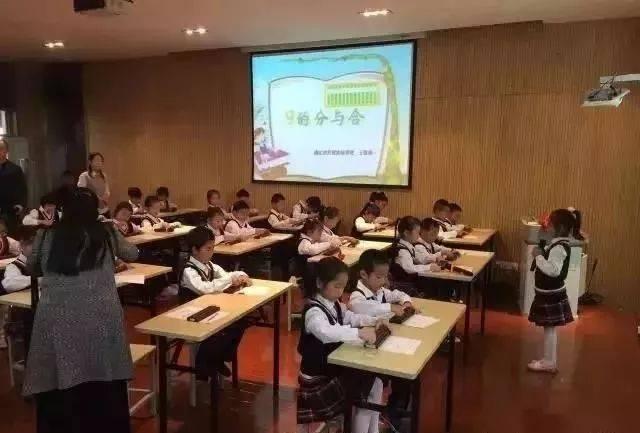 现场展示珠心算课程在教学小学上的课堂与运用课小学模型图片