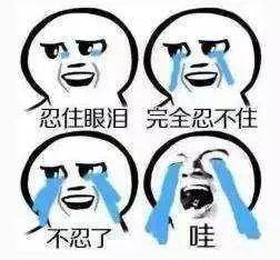 杭州上班族日常歧视链,是我输了图片