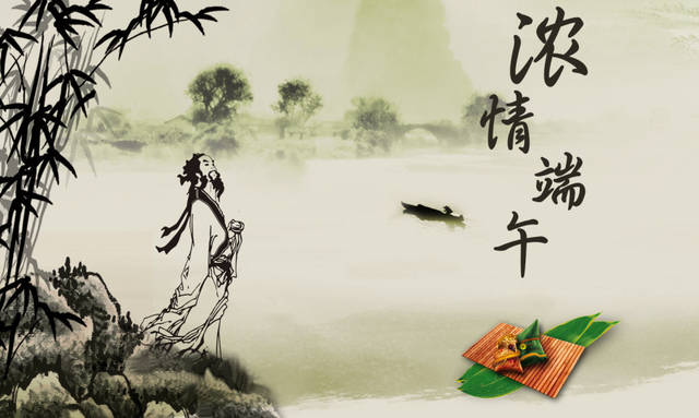 2018微商端午节活动策划方案大全(上)