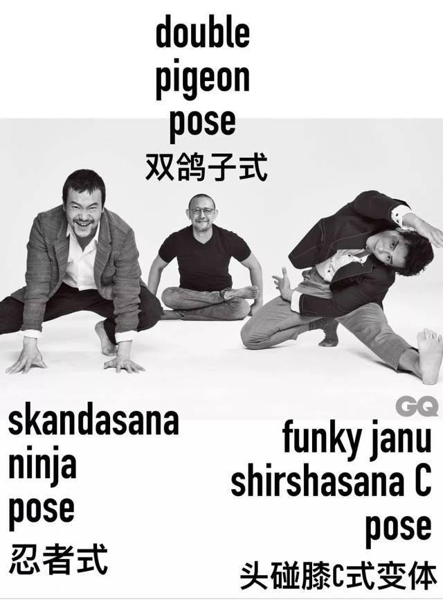 来来来,看看这组走可爱风的瑜伽时尚大片: 姜导的双鸽子式,彭男神的图片