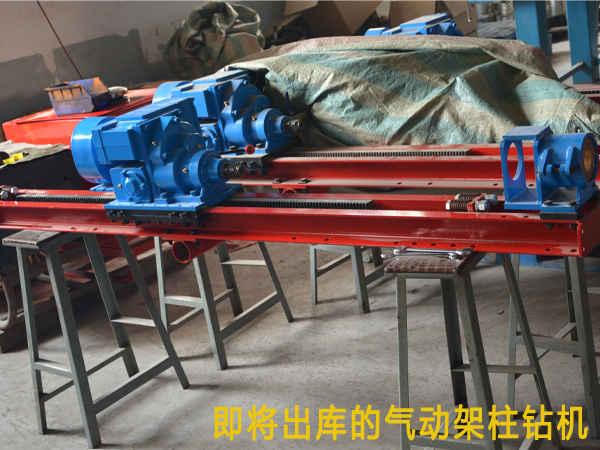 府谷石窑店煤矿是今年年初 开始使用尹恒钻机的气动架柱式钻机,矿上图片
