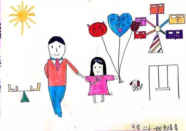 送给永远的superman!京城学校的父亲节礼物超有爱(内附攻略)| 关注图片