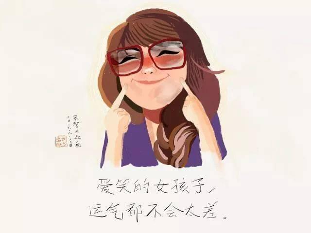 """园长妈妈说:""""亲爱的老师,请你保持微笑,爱笑的女孩子运气都不会太差."""