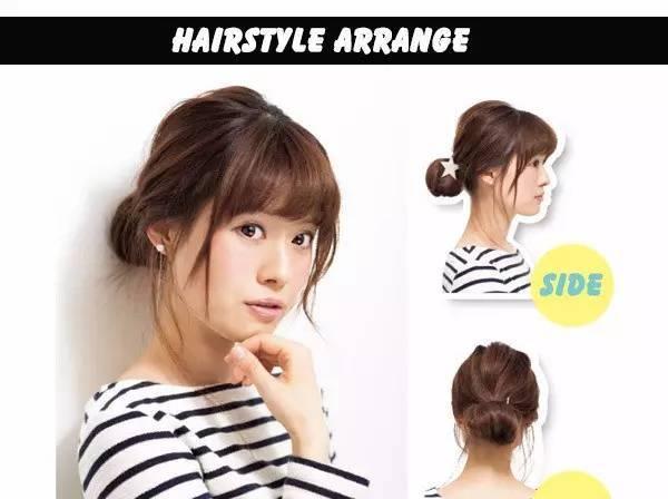 8款短发长发发型的任性扎法 可以每天换一款,就是辣么图片