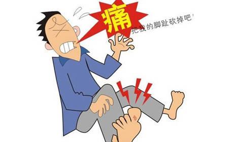 """脚上一出现三个症状,""""痛风""""盯上你,要防治,一定记住""""5图片"""