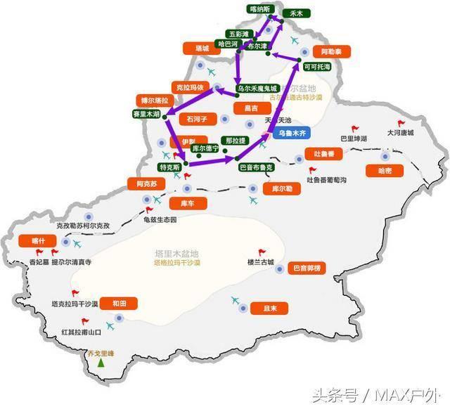 南疆游:乌鲁木齐 — 库尔勒 — 库车 — 阿克苏 — 喀什 — 塔县 —图片