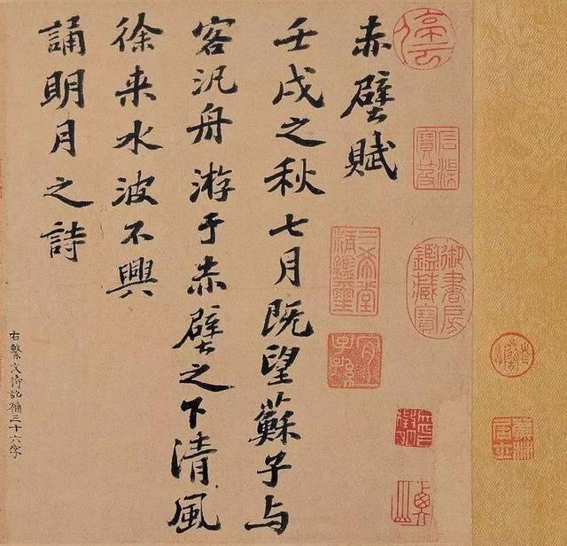 """书法作品落款,能不能写""""戊戌年""""?图片"""