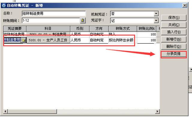 蓝牙专业版自动转账设置方法s6如何用金蝶发送电话号码图片