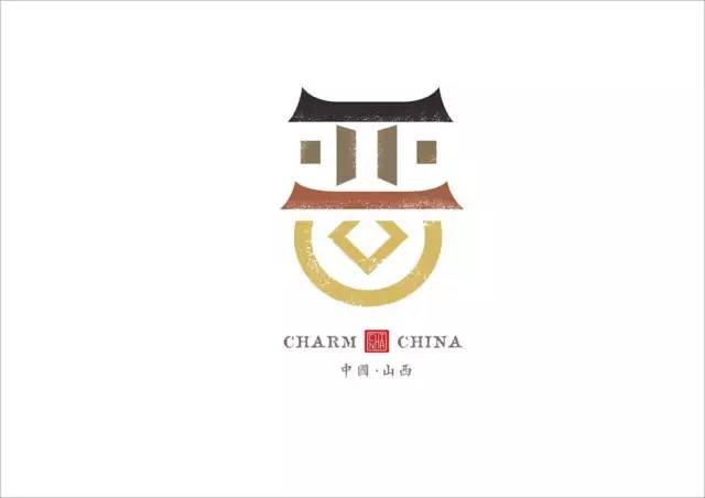 【行业趣闻】史上最全的中国城市字体设计 来看看有你图片