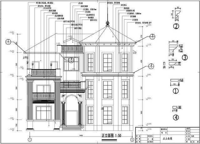 本套图纸直接下载可打印高清a3建筑通用图纸,直接打印参考施工.
