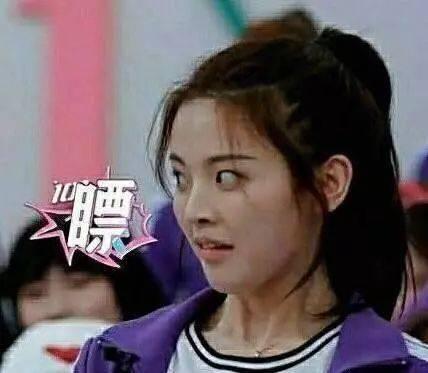 《创造101》小姐姐表情包,杨超越爱哭,高秋梓不服表情图片