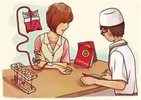 世界献血者日   无偿献血,了解一下图片