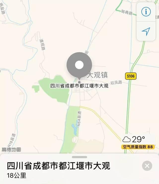 地址:都江堰市大观镇图片